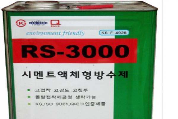 Vật liệu chống thấm tốt - RS-3000
